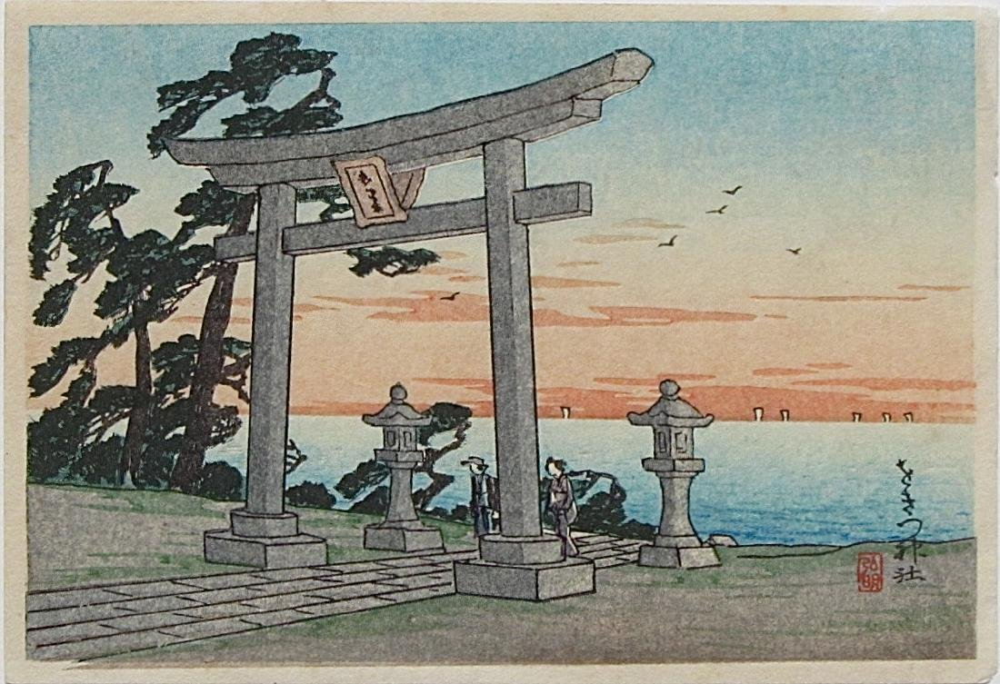 Takahashi Shotei Woodblock Okitsu Shrine