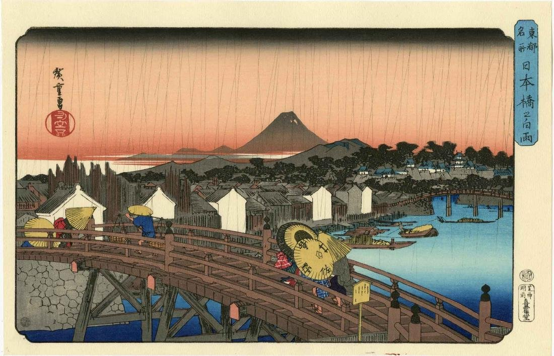 Hiroshige Ando Woodblock Sudden Rain Over Nihon Bridge
