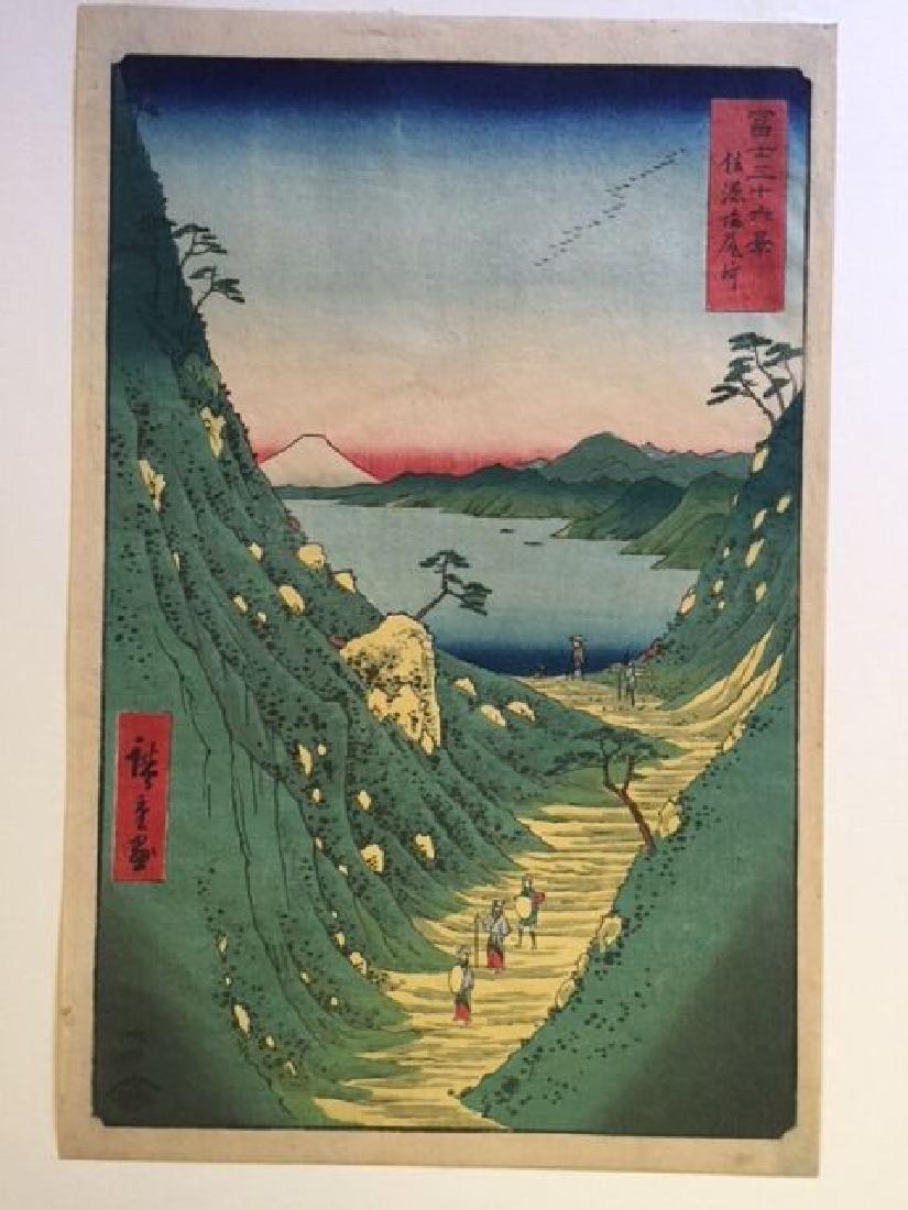 Ando Hiroshige Woodblock Thirty Six View of Mt. Fuji