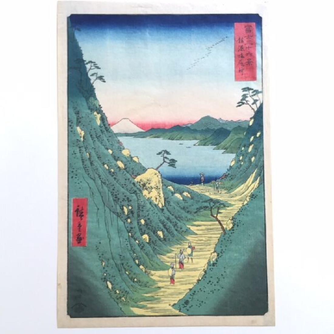 Ando Hiroshige Woodblock Thirty Six View of Mt. Fuji - 2