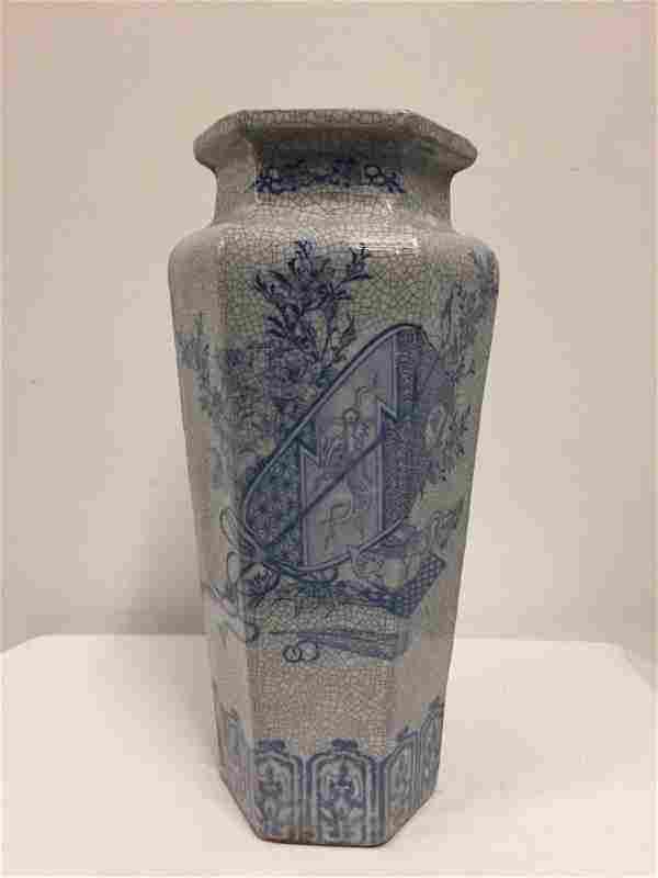 Oriental Porcelain Hexagonal Celadon Vase, 19th Cent