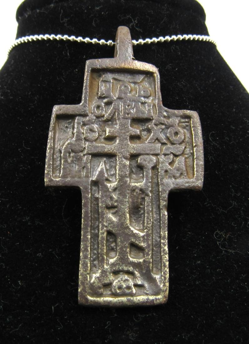 Late Medieval Bronze Cross Penant