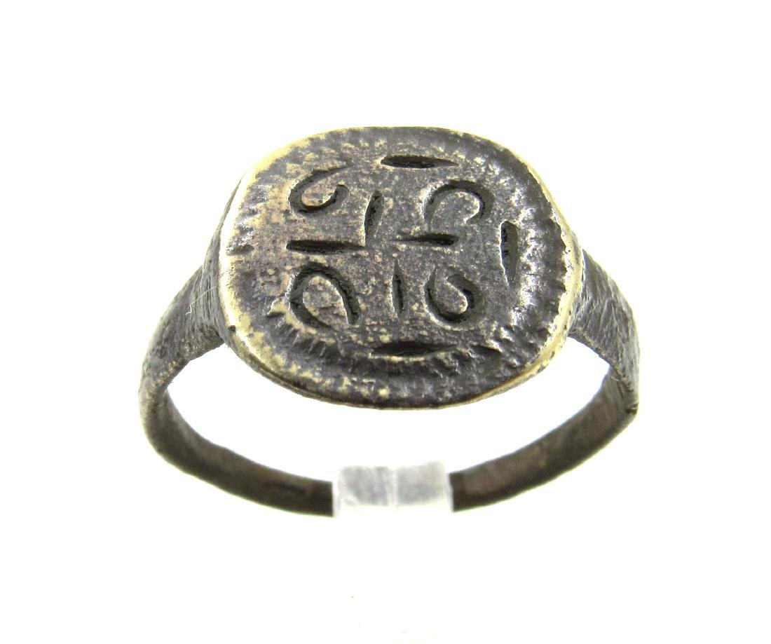 Medieval Crusaders Era Bronze Ring with Cross Motif