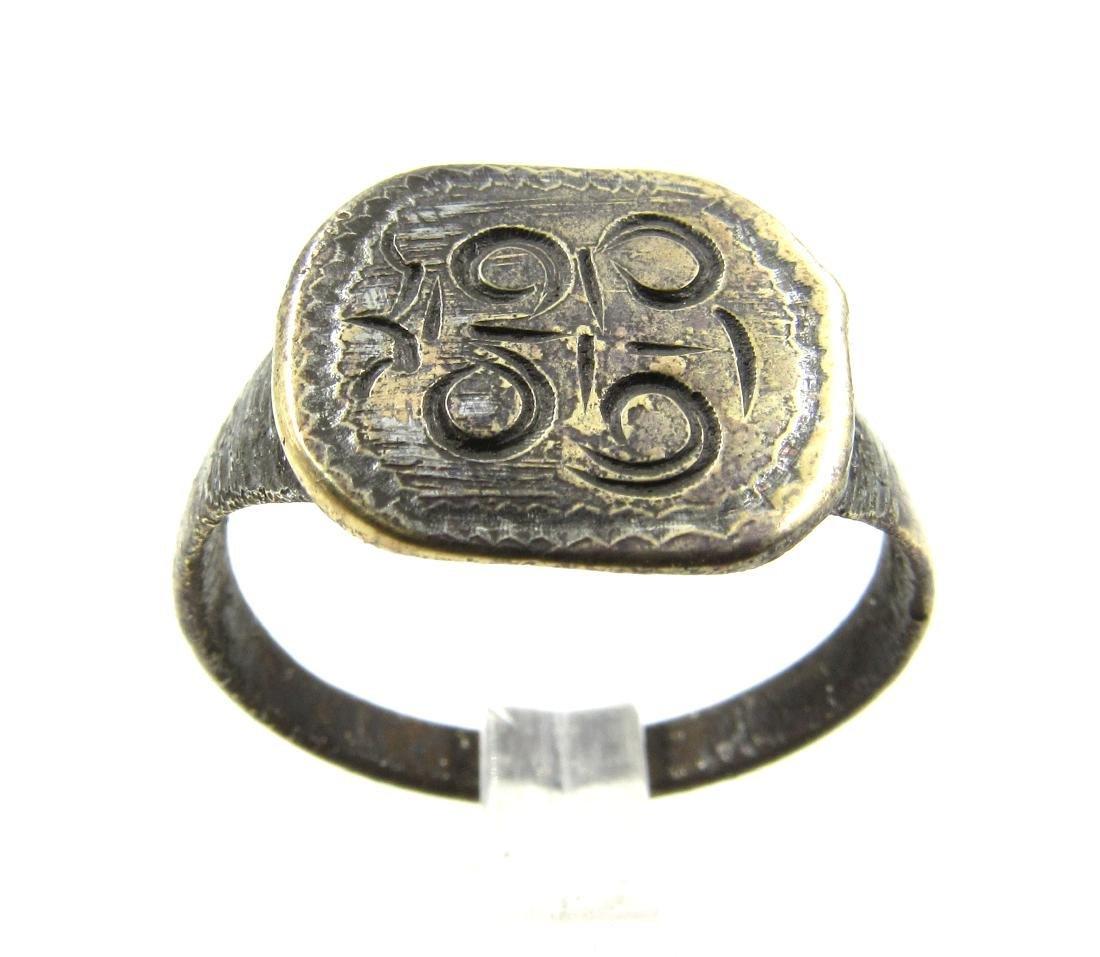 Medieval Crusaders Era Bronze Ring with Cross Motif