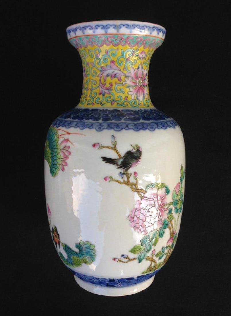 Rouleau vase, late 19th or early 20th century, Guangxu