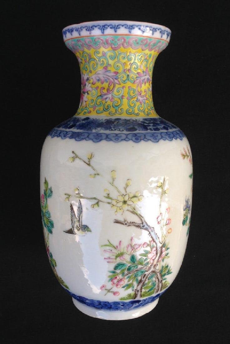 Rouleau vase, late 19th or early 20th century, Guangxu - 2