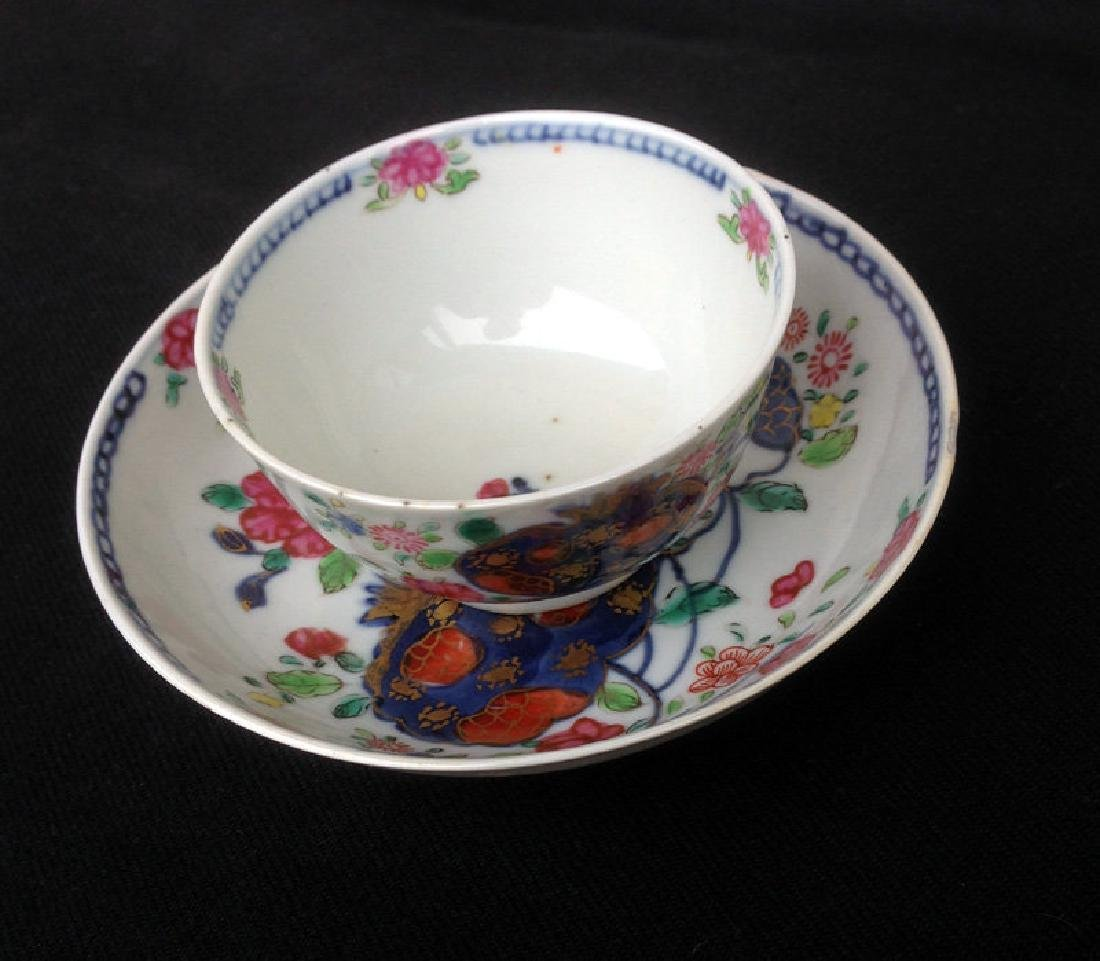 Pomegranate Famille rose cup and saucer, Qianlong - 2