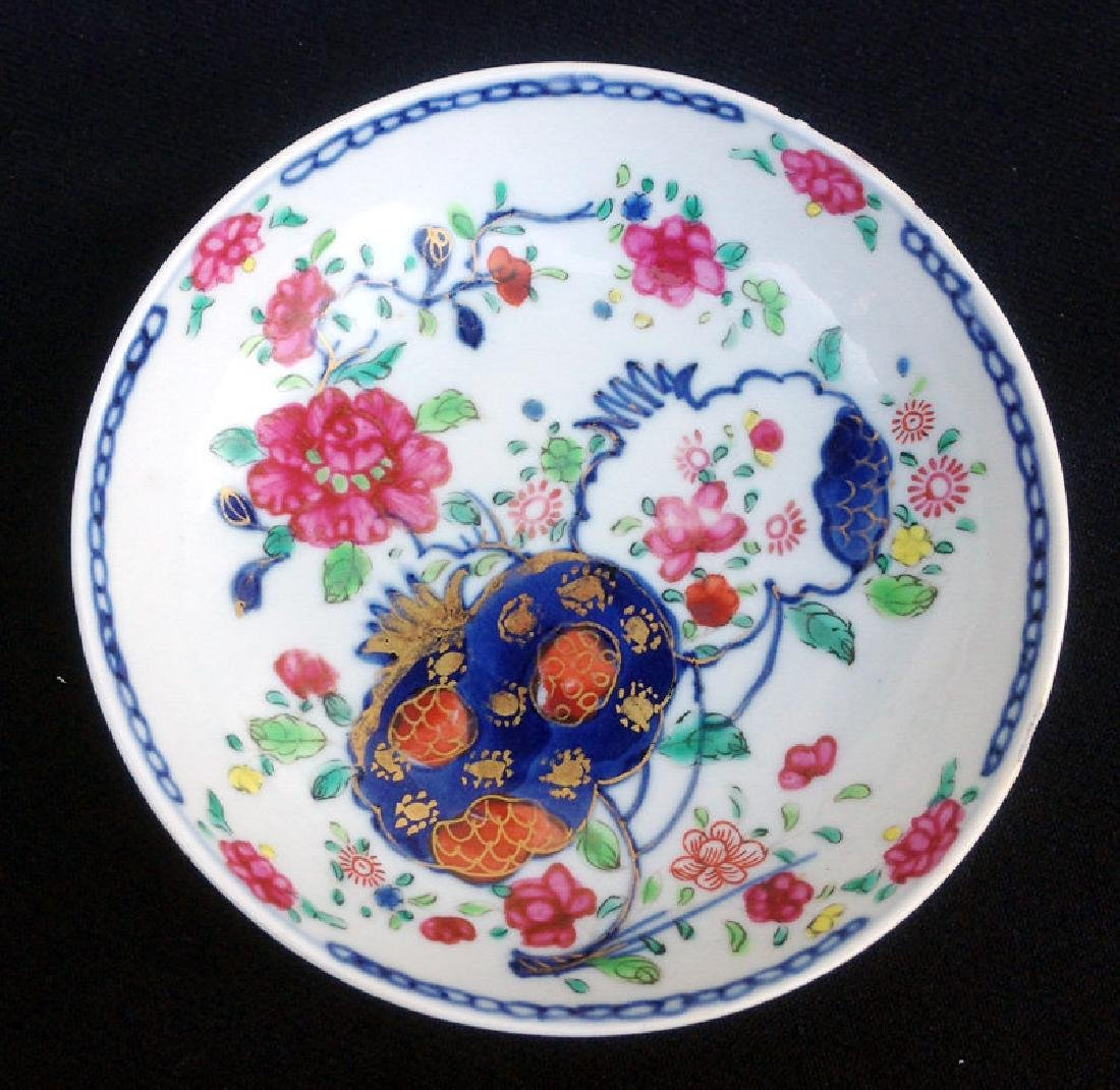 Pomegranate Famille rose cup and saucer, Qianlong - 4
