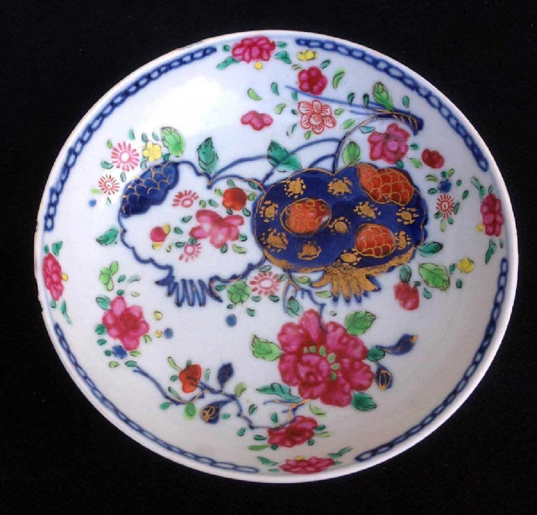 Pomegranate Famille rose cup and saucer, Qianlong - 5