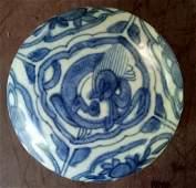 Ming Swatow box with stylized dragon