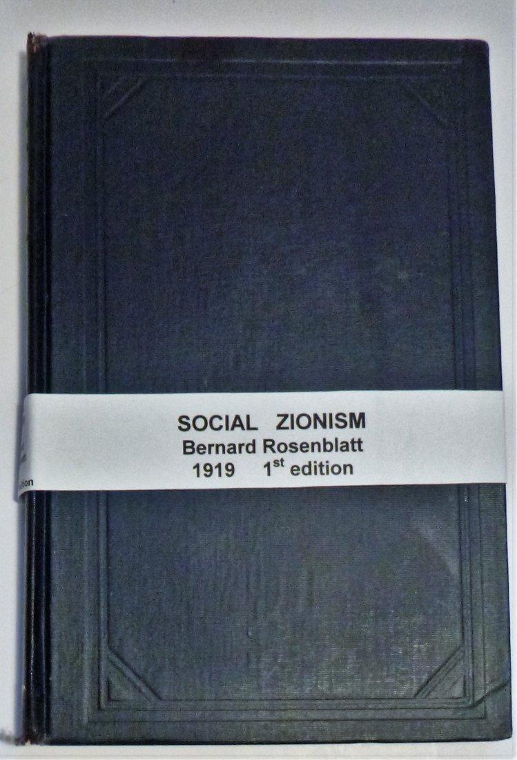 Social Zionism