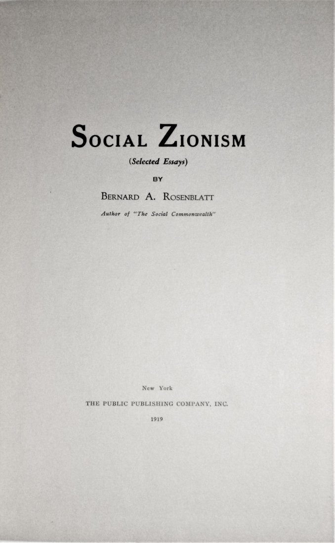 Social Zionism - 2