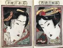 Keisai Eisen an Erotic Woodblock Book of Snow on Fuji