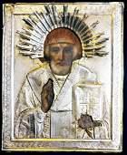 Antique 19c Russian 84 Silver Icon of St.Nicholas