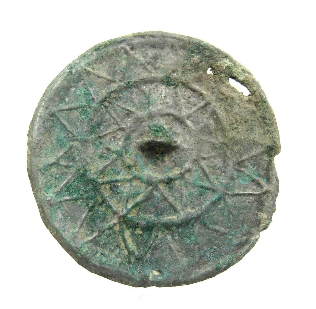 Ancient Roman Bronze Decorated Mirror