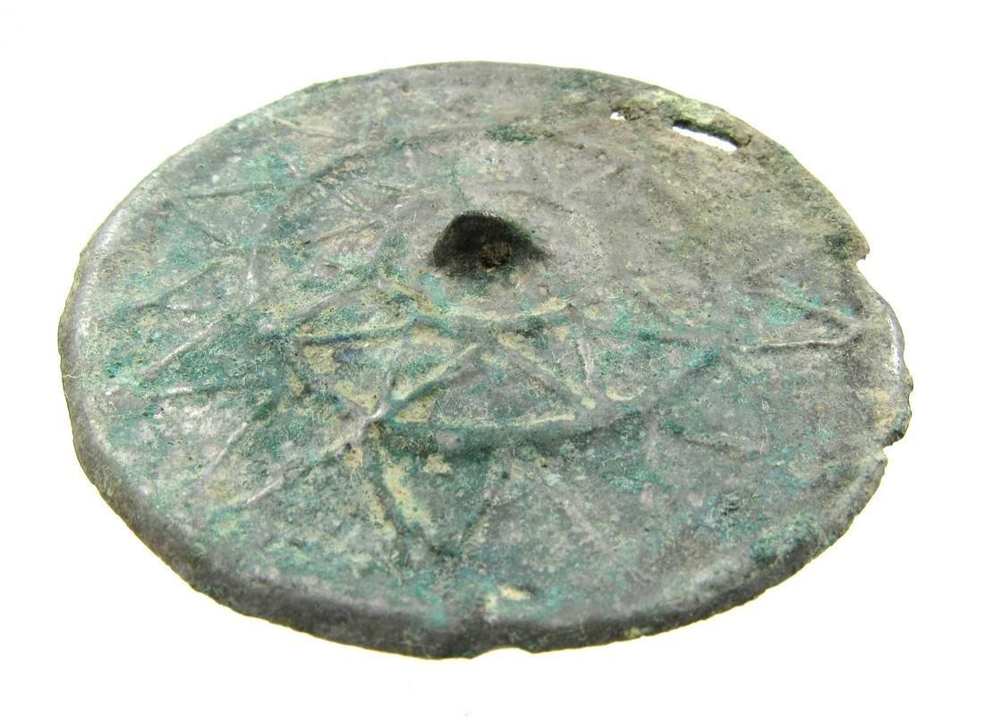 Ancient Roman Bronze Decorated Mirror - 2