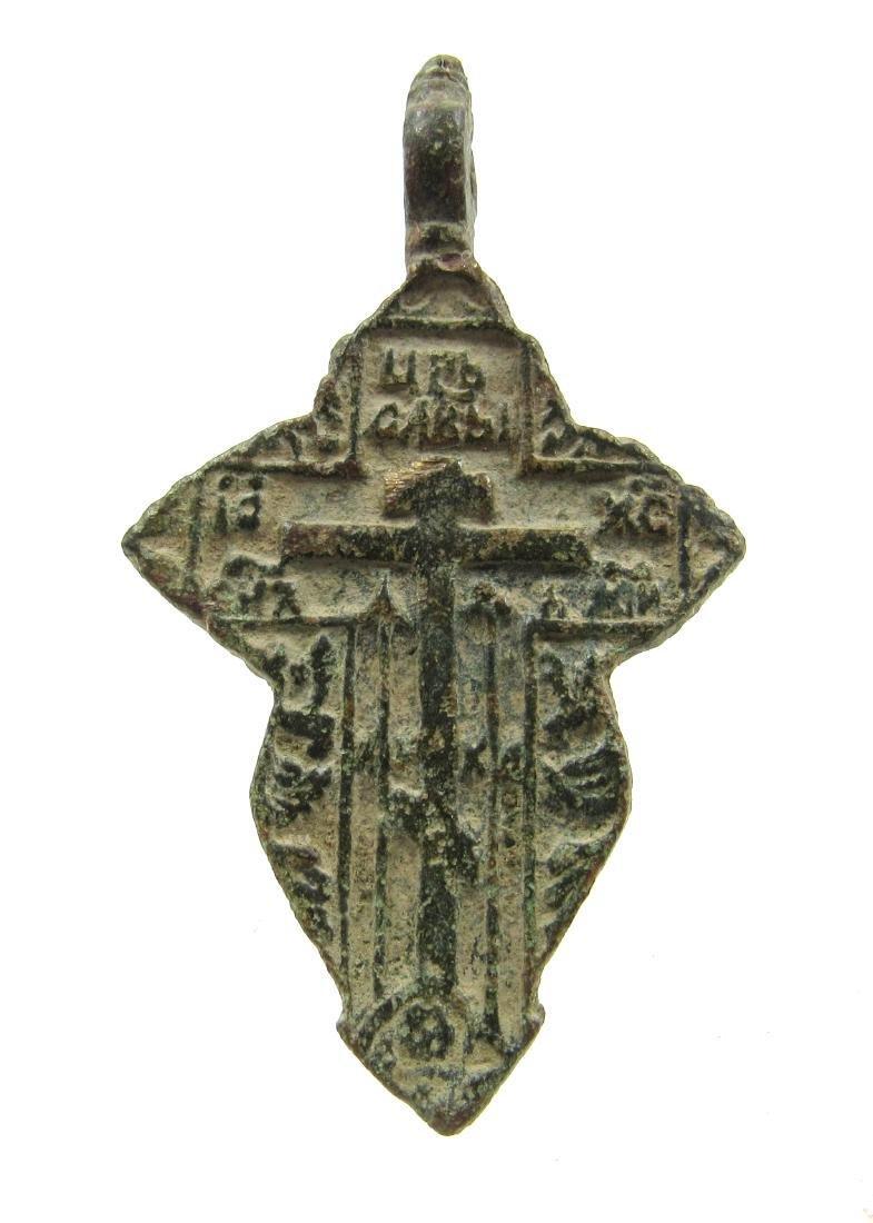 Post Medieval Bronze Cross Pendant
