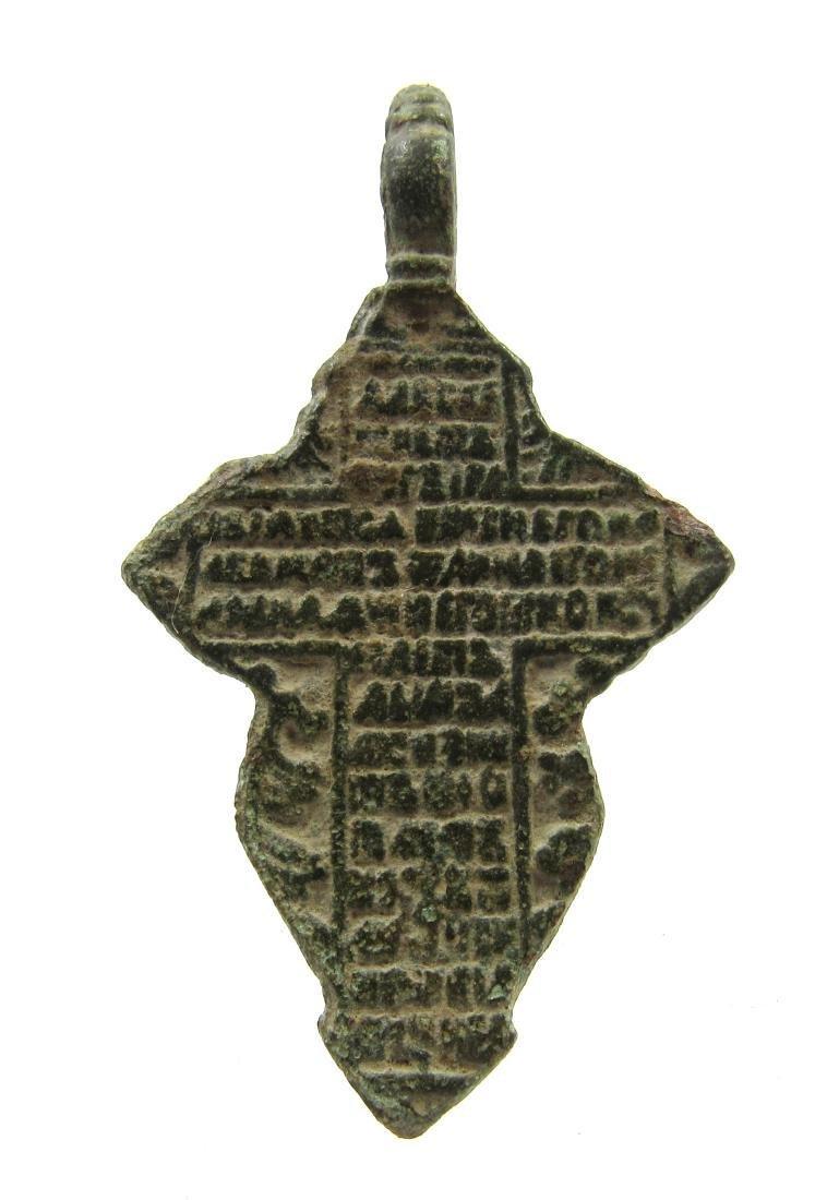 Post Medieval Bronze Cross Pendant - 3