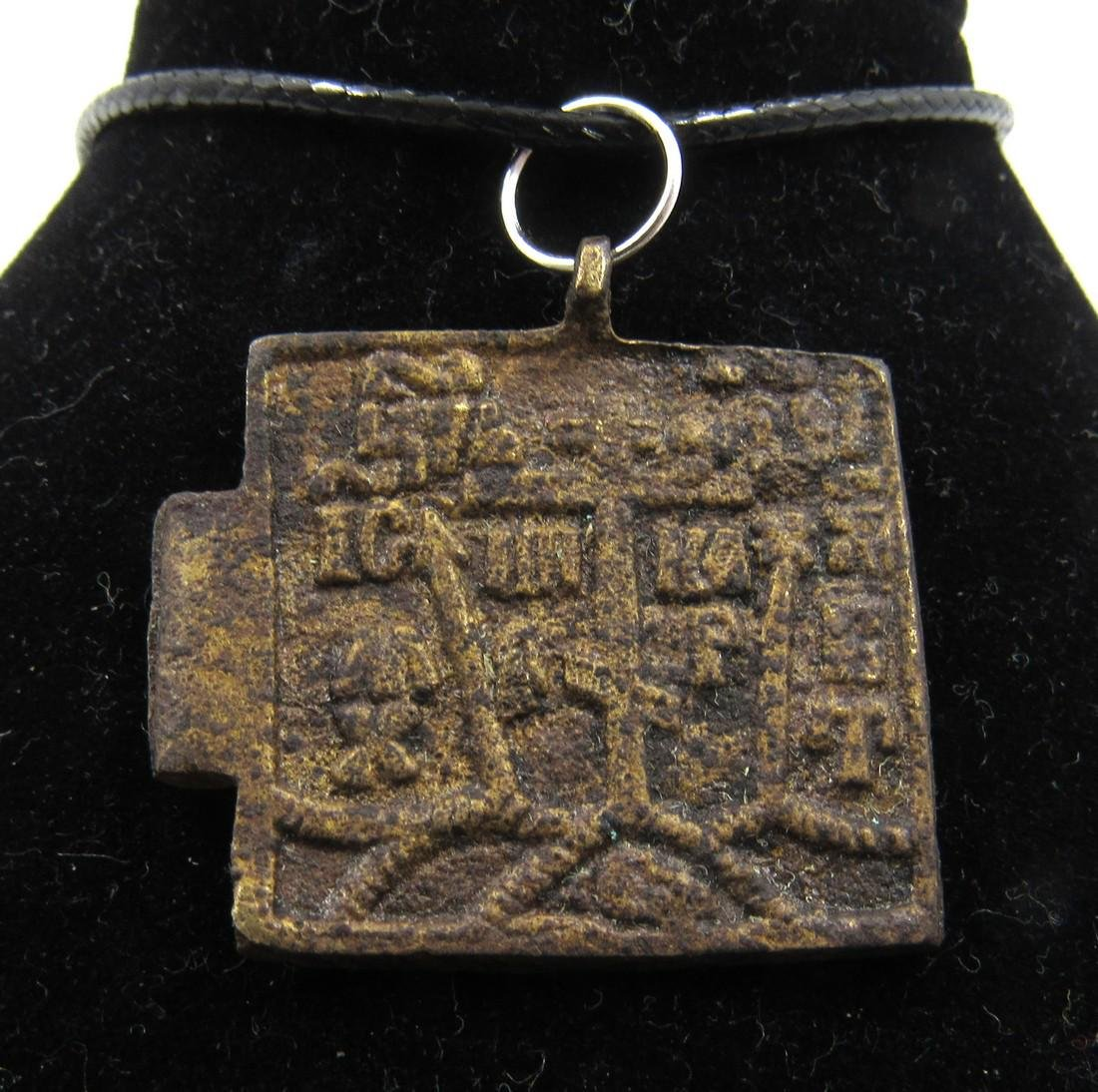 Post Medieval Bronze Icon Pendant with Mary & Jesus - 2