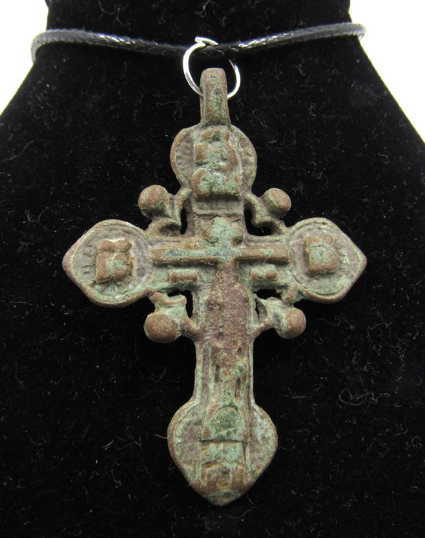 Post Medieval Bronze Radiate Cross Pendant