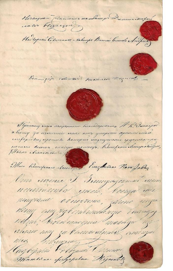 19th C Numerous Red Wax Seals Eastern European