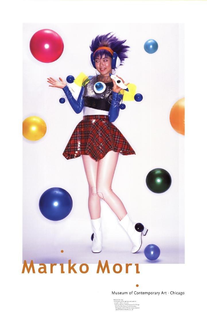 Mariko Mori Offset Lithograph Birth of a Star