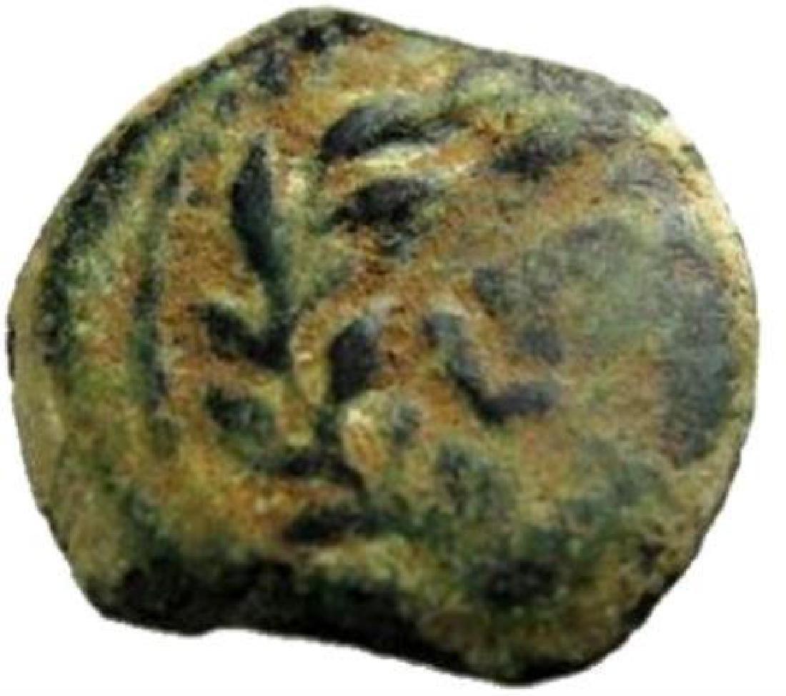 Roman Governors of Judaea, Under TIBERIUS, by PONTIUS