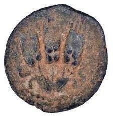 Judaea, Herodians. Agrippa I. 37-43 AD. Æ Prutah - 2