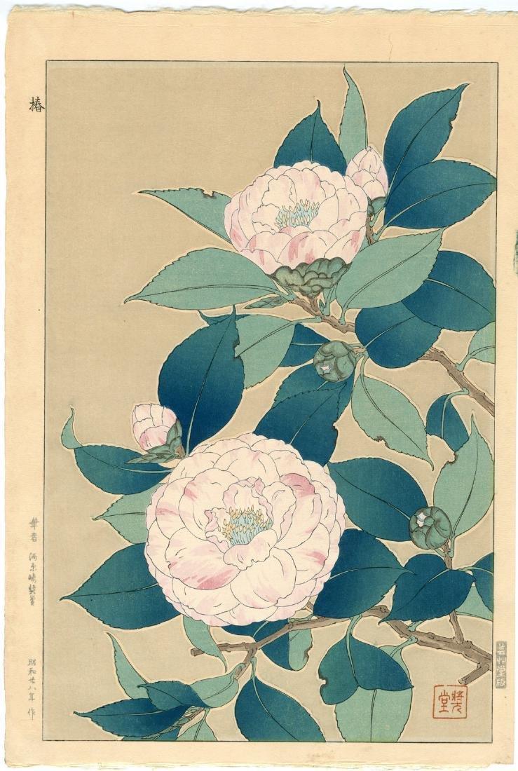 Shodo Kawarazaki Woodblock Camellia