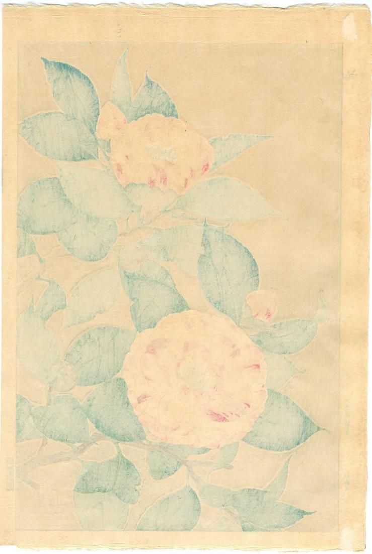 Shodo Kawarazaki Woodblock Camellia - 2