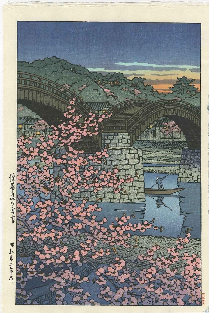 Hasui Kawase Woodblock Evening at Kintai Bridge Spring