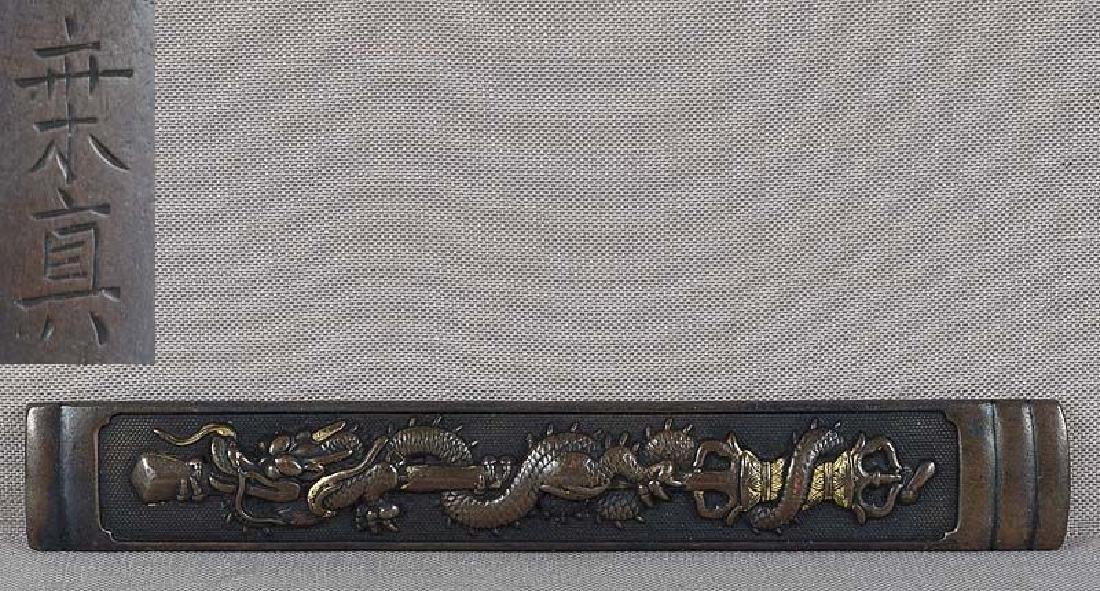 19c Japanese sword KOZUKA DRAGON on temple sword by