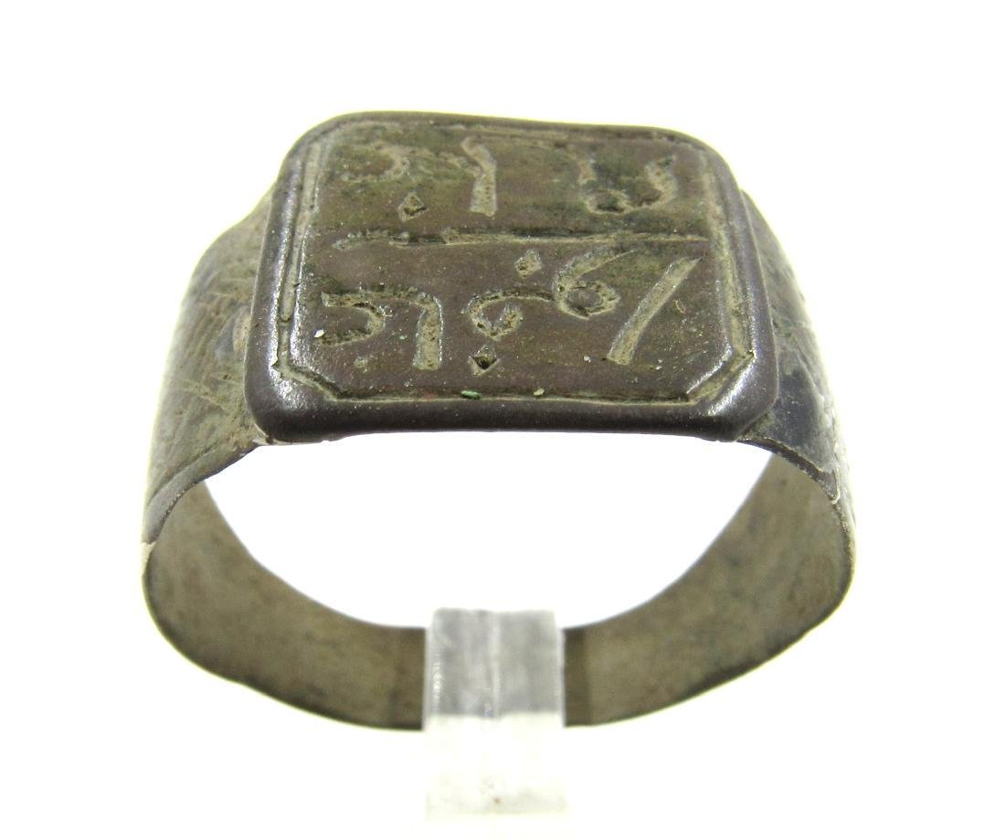 Medieval Crusaders Era Bronze Ring with Arabic Script