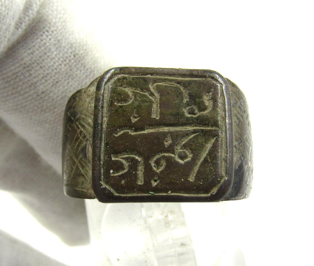 Medieval Crusaders Era Bronze Ring with Arabic Script - 2