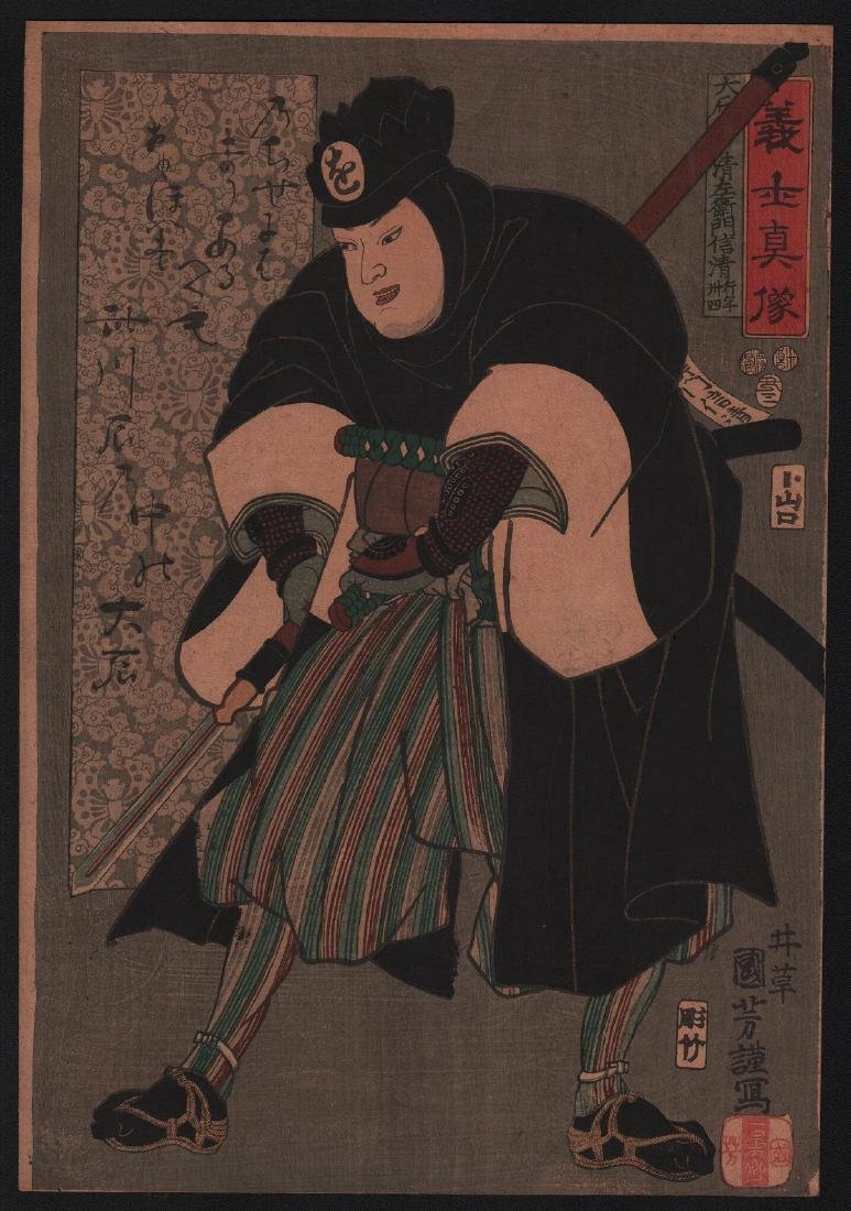 Utagawa Kuniyoshi Woodblock True Portraits of Faithful