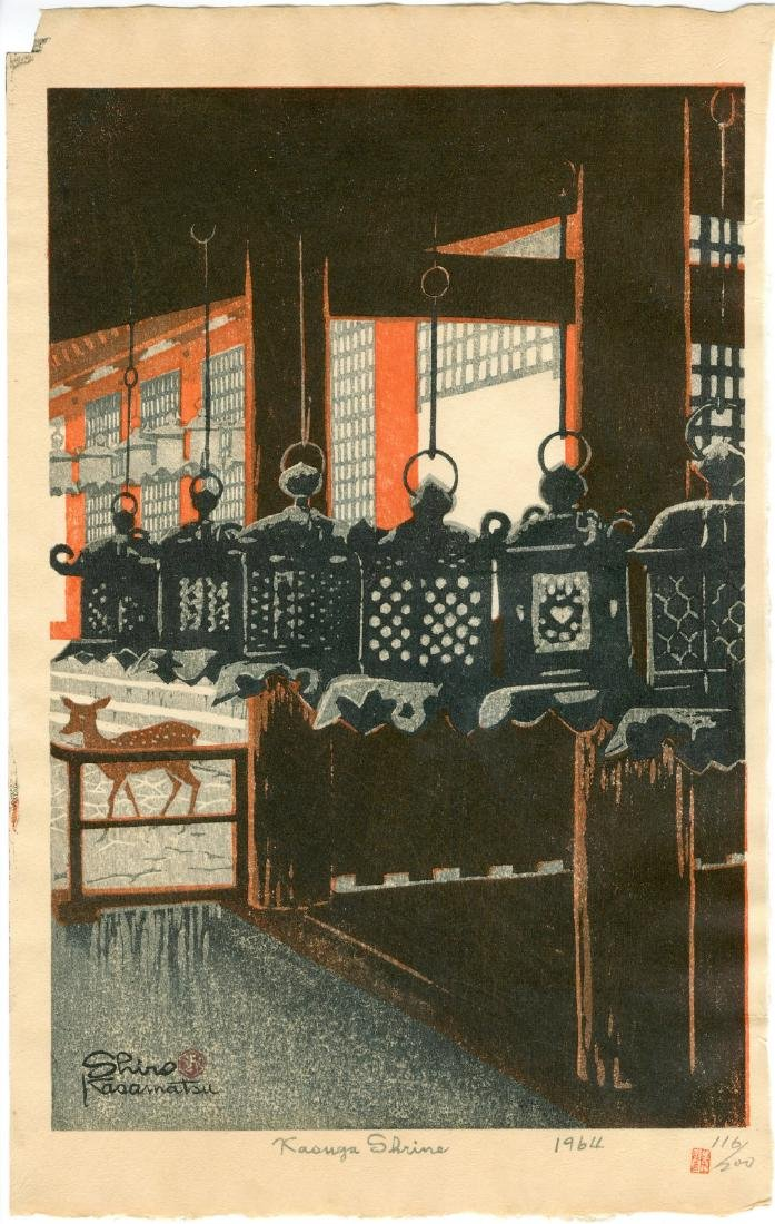 Shiro Kasamatsu Woodblock Kasuga Shrine