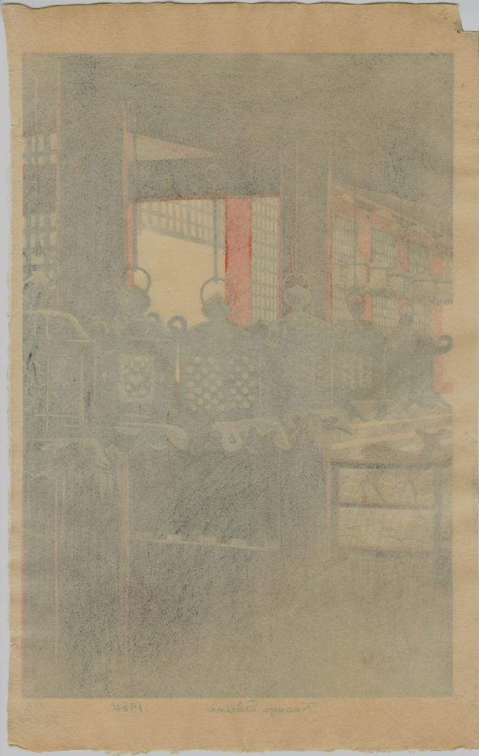 Shiro Kasamatsu Woodblock Kasuga Shrine - 2