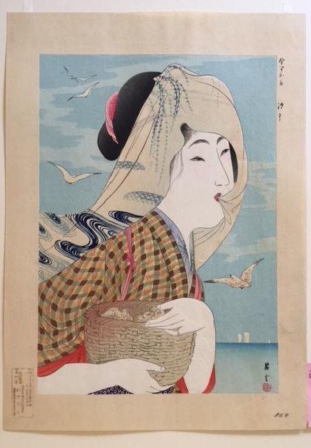 Shoun Woodblock Woman by the Ocean