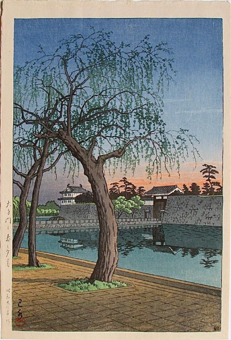 Kawase Hasui Woodblock Springtime Evening