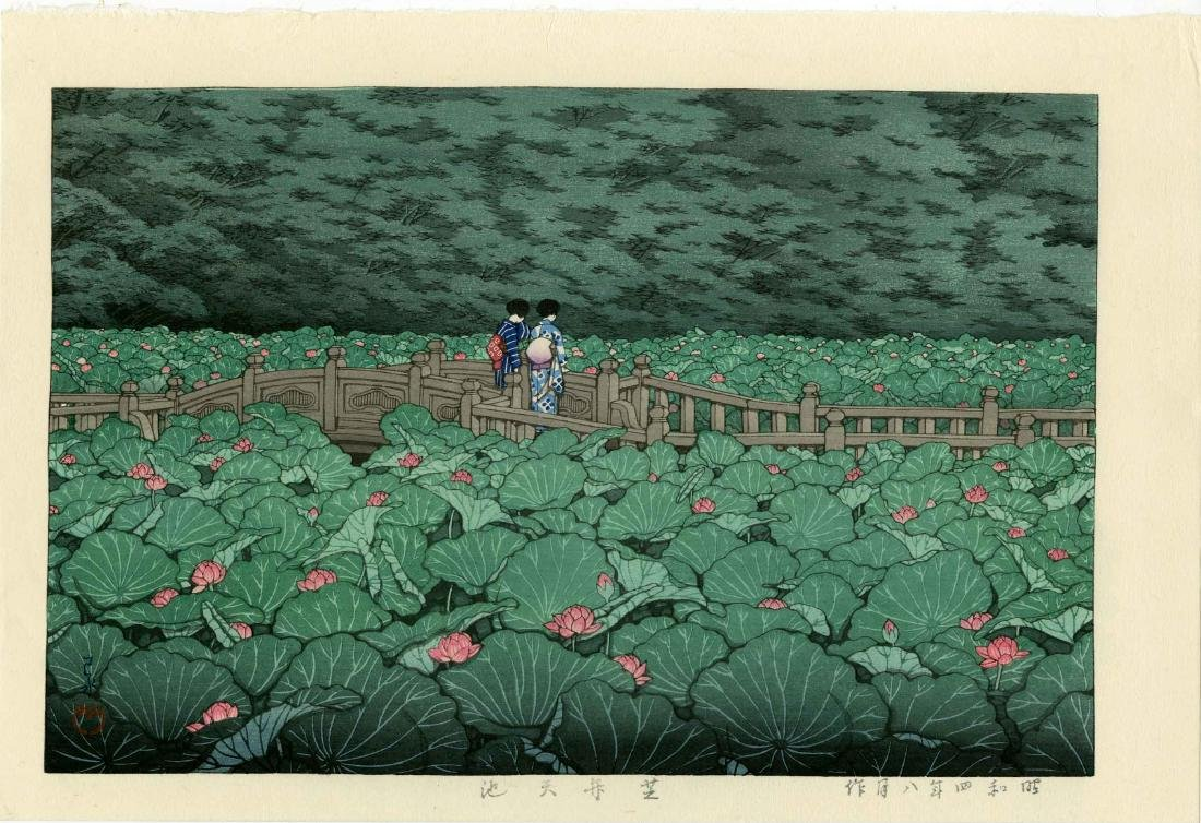 Hasui Kawase Woodblock Shiba Benton Pond