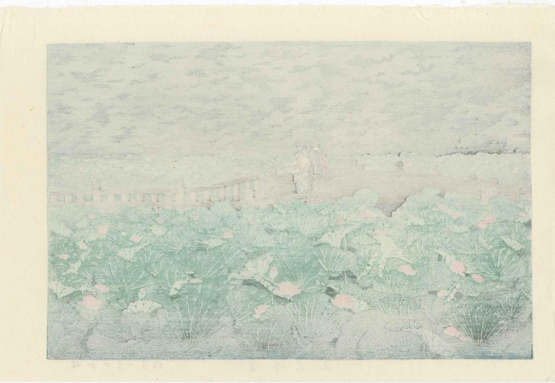 Hasui Kawase Woodblock Shiba Benton Pond - 2