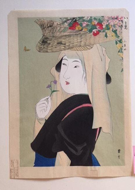 Shoun Woodblock Woman With Flower