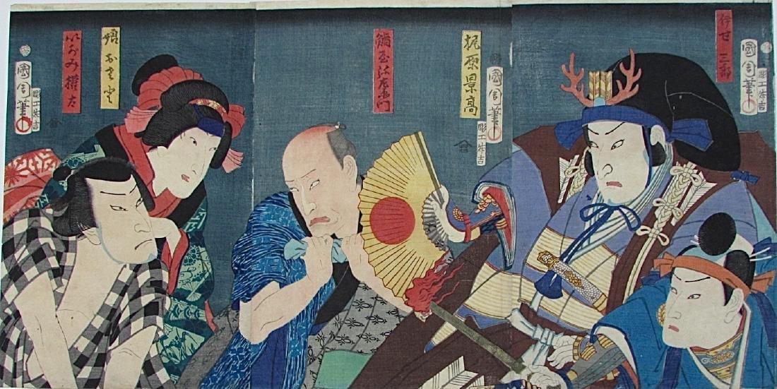 Toyohara Kunichika Woodblock Kabuki Actors