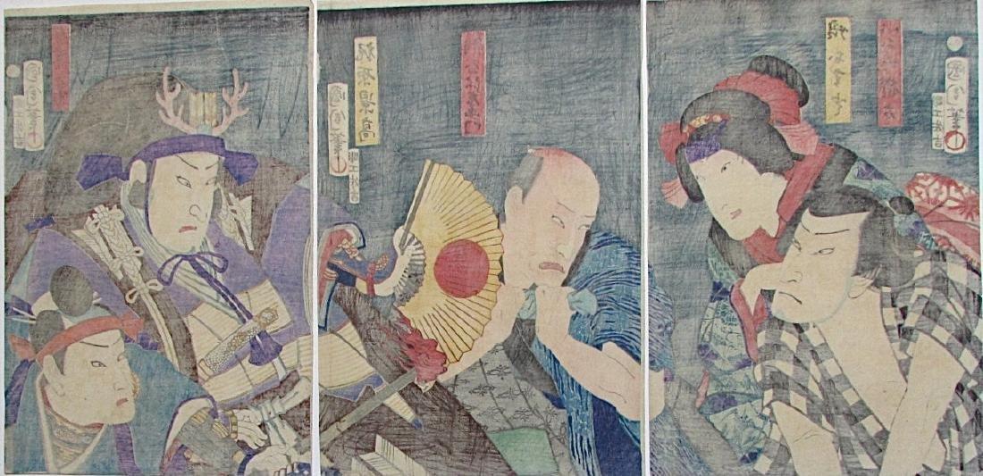 Toyohara Kunichika Woodblock Kabuki Actors - 2