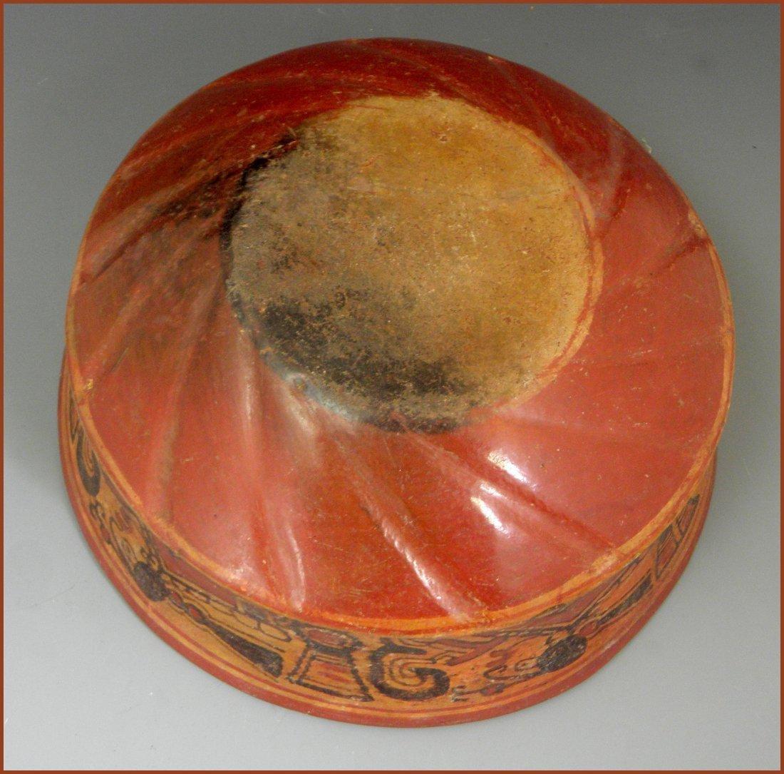 Pre-Columbian Mayan Chiefs Bowl - 3