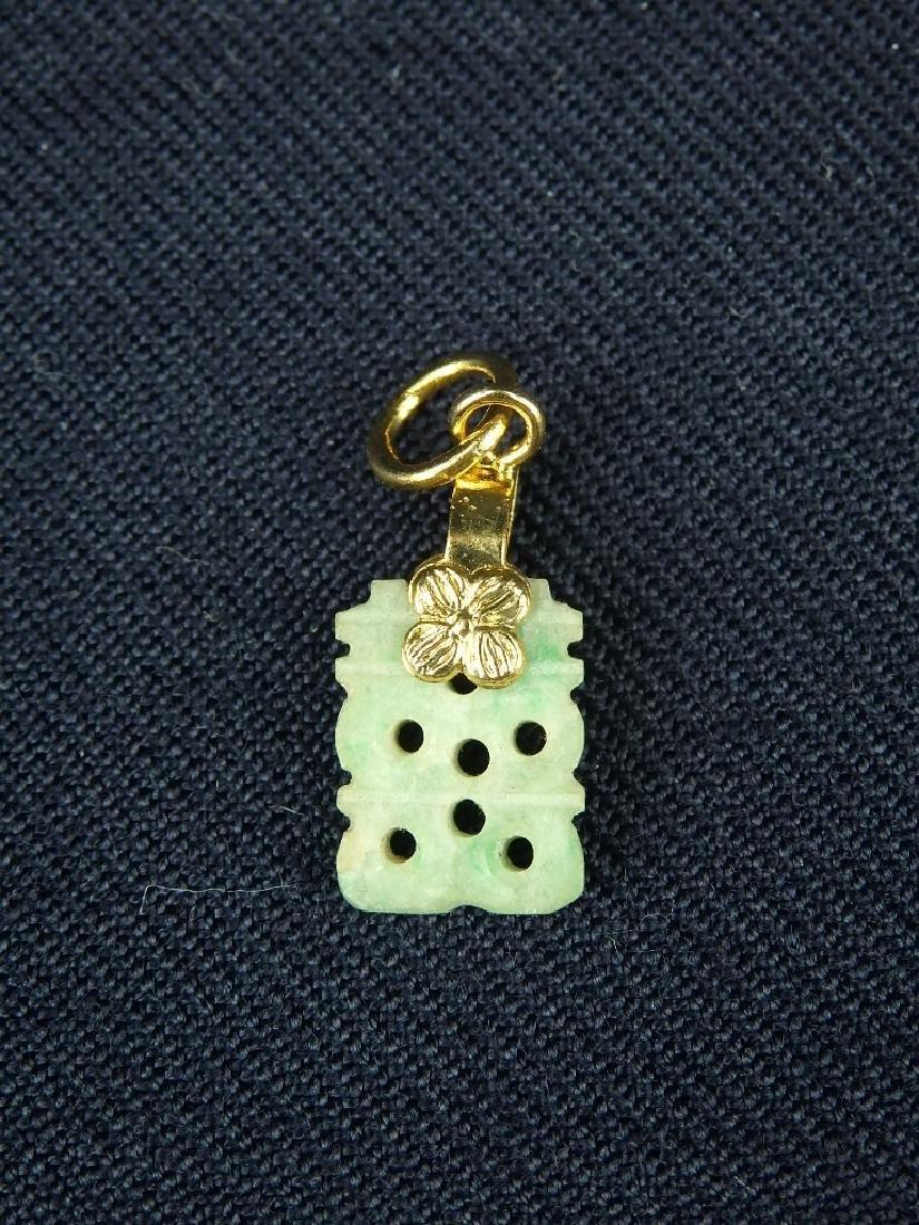 Antique lot of 4 hard stone pendant ornaments - 3