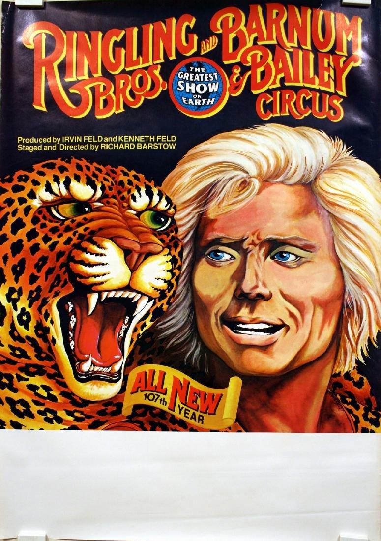 Ringling Bros and Barnum & Bailey Circus Tiger No Text