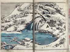 Katsushika Hokusai Woodblock Illistrated Book Hokusai