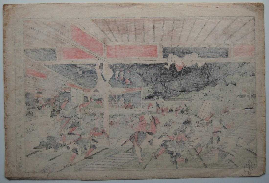 Utagawa Toyokuni I Woodblock Juichidanme no zu 11th - 4