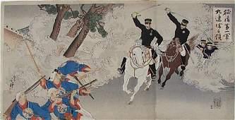 Migita Toshihide Woodblock Japanese cavalry
